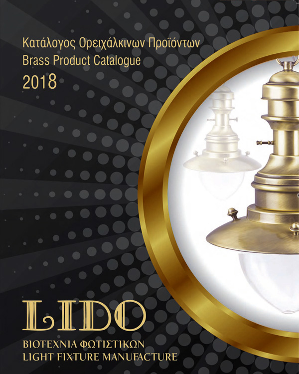 Brass Product Catalogue